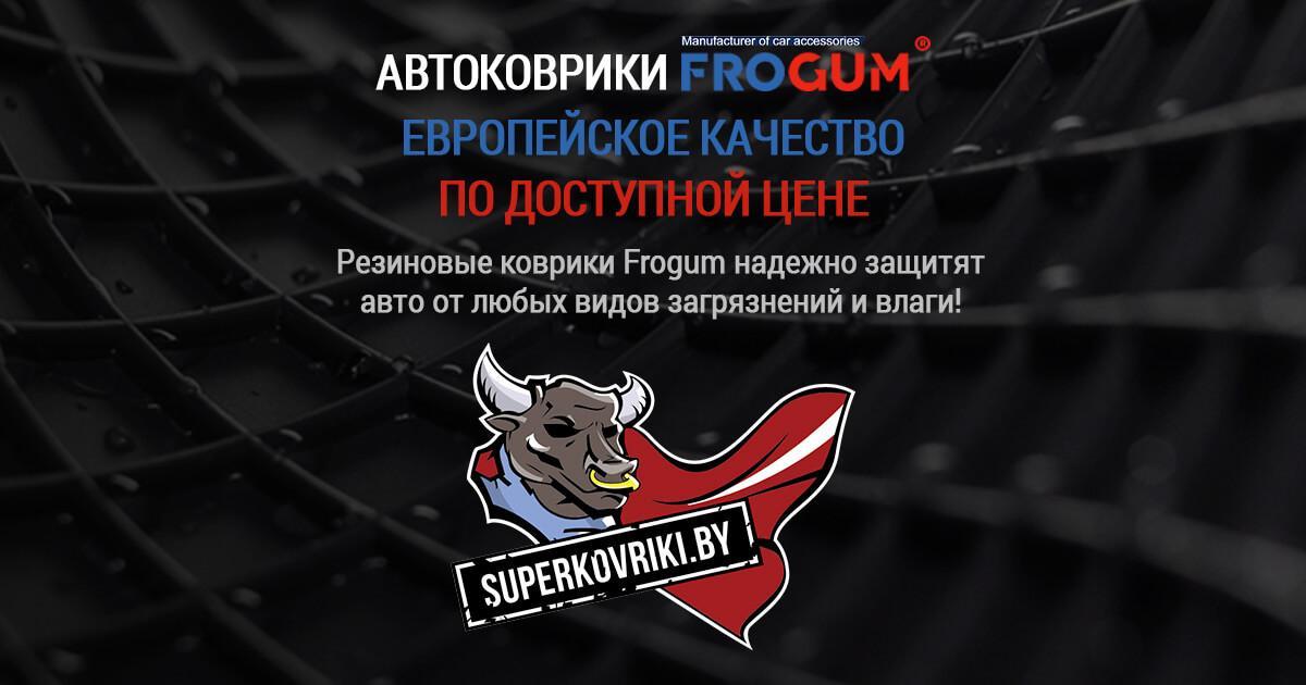 (c) Superkovriki.by